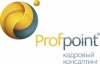 Profpoint